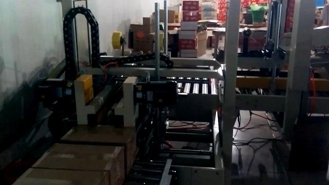 电商全自动包装流水线