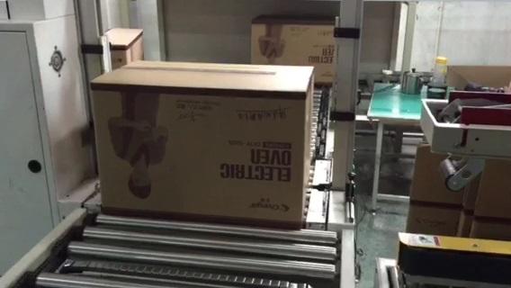 自动开箱机、封箱机、打包机